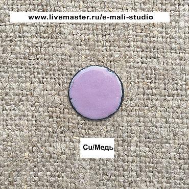 Materials for creativity handmade. Livemaster - original item Enamel HILLER opaque Pink Pink №7142 ground 10 grams. Handmade.