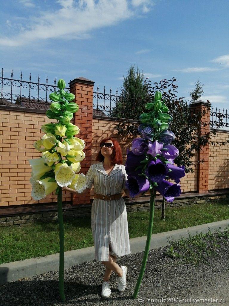"""Стойка """"Наперстянка"""", Цветы, Шахты,  Фото №1"""
