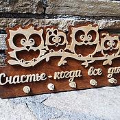 """Ключницы ручной работы. Ярмарка Мастеров - ручная работа Ключница """"Совушки"""". Handmade."""