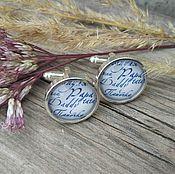 Украшения handmade. Livemaster - original item Silver plated cufflinks Dad (large). Handmade.