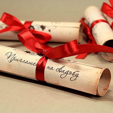 """Свадебный салон ручной работы. Ярмарка Мастеров - ручная работа Приглашение """"Старинный свиток"""". Handmade."""