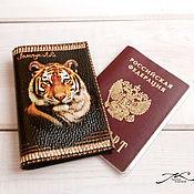 Канцелярские товары handmade. Livemaster - original item Passport cover men`s genuine leather dark brown Tiger. Handmade.