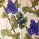 Сочная гроздь винограда и листья винограда  Салфетка для декупажа Салфетка пр-во Германия Декупажная радость