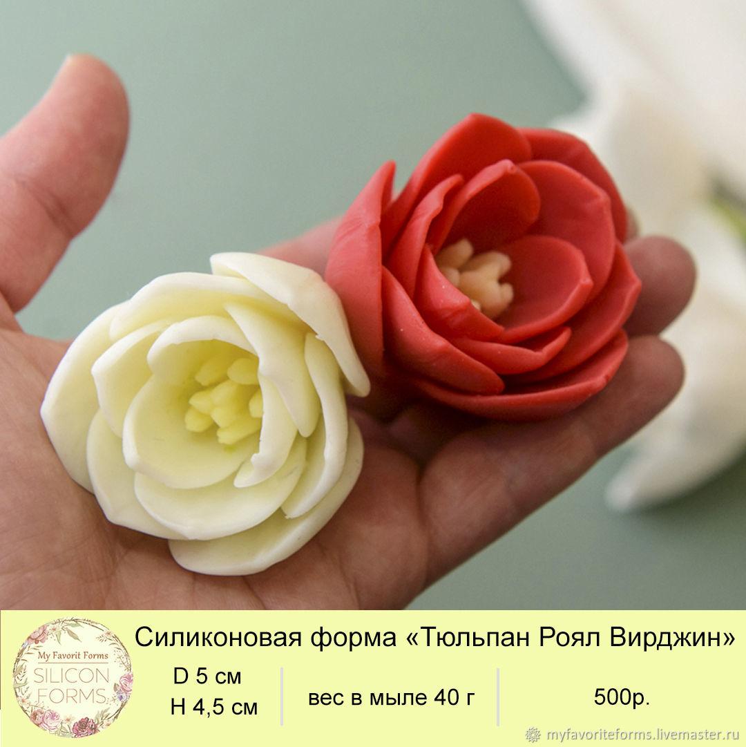 Silicone soap mold Tulip Royal, Form, Zheleznodorozhny,  Фото №1