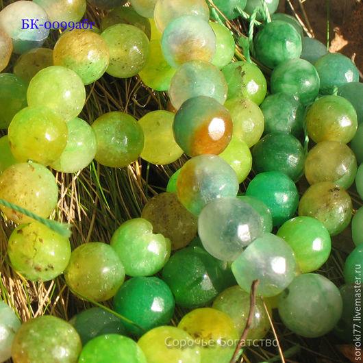 агат желто зеленый 10 и 12 мм