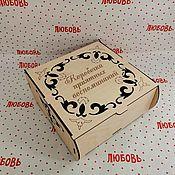 Упаковка ручной работы. Ярмарка Мастеров - ручная работа Коробочка-шкатулка подарочная. Handmade.