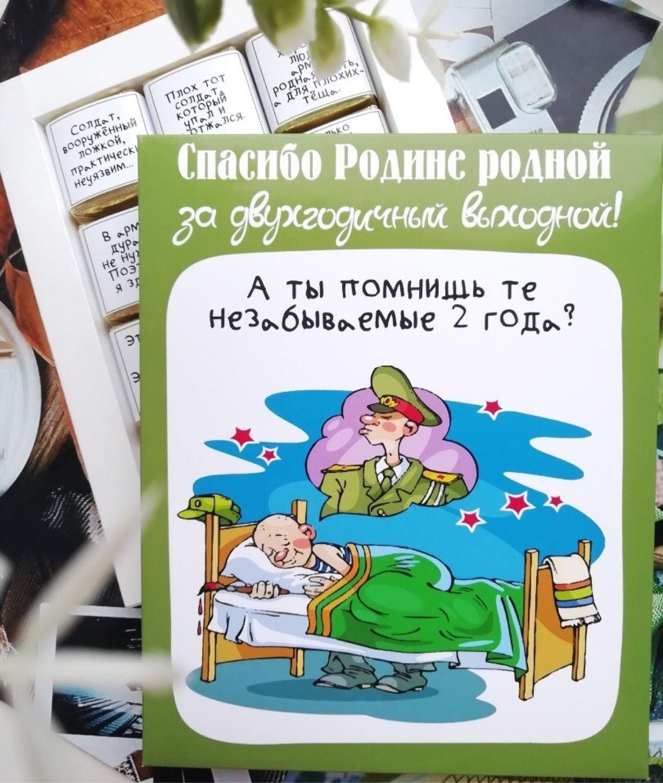 Подарок на 23 февраля, Подарки на 23 февраля, Киров,  Фото №1