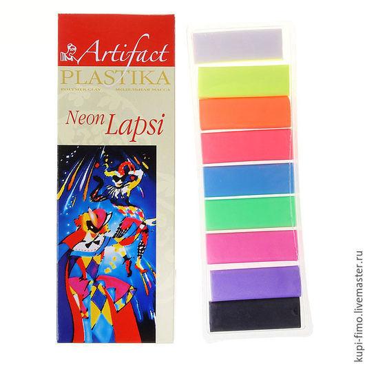 Для украшений ручной работы. Ярмарка Мастеров - ручная работа. Купить Набор пластики Артефакт LAPSI NEON 9 флуоресцентных цветов. Handmade.