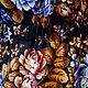 """Жилеты ручной работы. Жилет """"Павлов Посад"""" темно-синий. Людмила (LuMary). Ярмарка Мастеров. Меховой жилет"""
