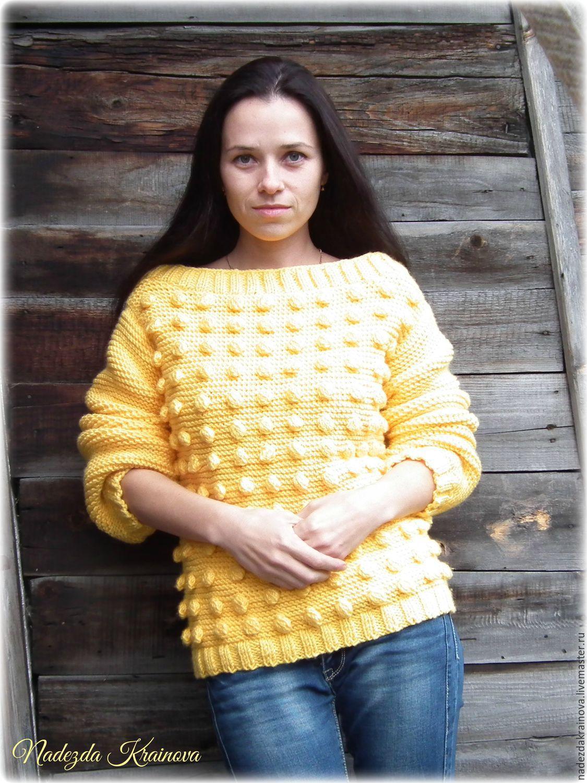 Желтый свитер женский доставка