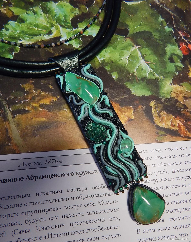 Колье из кожи с хризопразами Лесная фея, Колье, Москва,  Фото №1