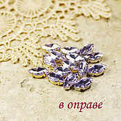 Материалы для творчества handmade. Livemaster - original item Glass rhinestone 10h5 mm lilac gold and silver rims. Handmade.