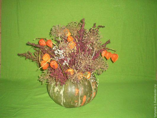 Подарки на Хэллоуин ручной работы. Ярмарка Мастеров - ручная работа. Купить Композиция с тыквой. Handmade. Разноцветный, украшение на хэллоуин, сухоцветы