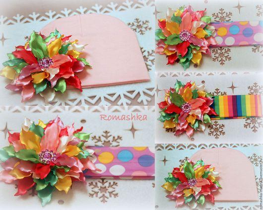 `Весенний вальс`. Прекрасный цветочек в ярких красках, который напоминает нам все яркие краски весны и дарит хорошее настроение! Цена цветка указана  на заколке или резинке. Работа Покусаевой Марины