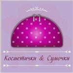 Екатерина (Katyusha35) - Ярмарка Мастеров - ручная работа, handmade