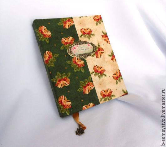 Блокноты ручной работы. Ярмарка Мастеров - ручная работа. Купить Блокнот Двойной. Handmade. Комбинированный, ткань хлопок