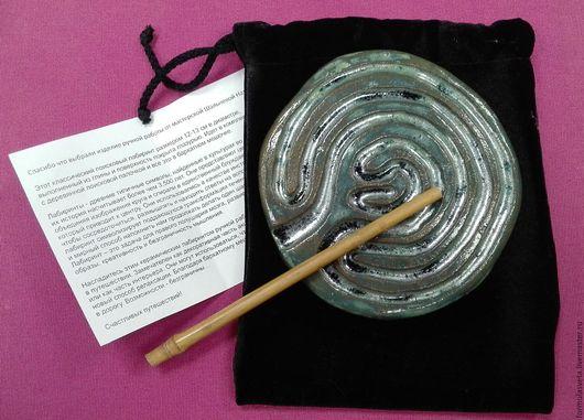Медитация ручной работы. Ярмарка Мастеров - ручная работа. Купить Ручной лабиринт. Handmade. Комбинированный, эзотерика, подарок для медитации