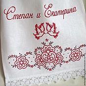 Свадебный салон ручной работы. Ярмарка Мастеров - ручная работа Именной рушник с вышивкой 10071. Handmade.