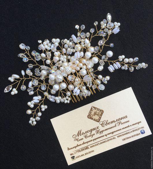 Красивые авторские украшения гребень для волос для невесты бижутерия ручной работы на свадьбу под заказ из жемчуга купить в Москве