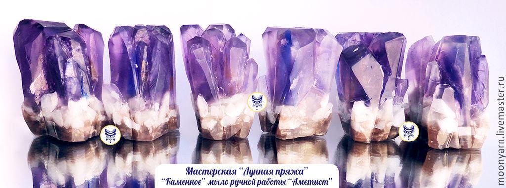 алевтина заричная каменное мыло