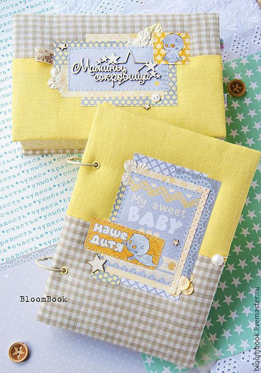 Для новорожденных, ручной работы. Ярмарка Мастеров - ручная работа. Купить Мамин дневник - бебибук. Handmade. Комбинированный, для мальчика
