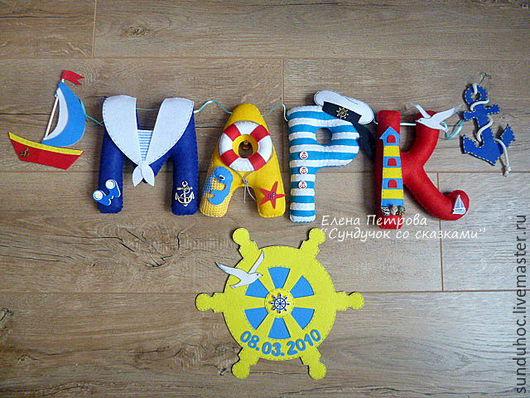 Детская ручной работы. Ярмарка Мастеров - ручная работа. Купить имена из фетра для декора детской комнаты. Handmade. Комбинированный