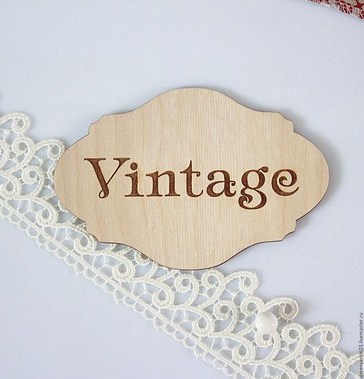 Накладка декор - на шкатулку. Декоративный элемент с надписью. Накладка на шкатулку Vintage.