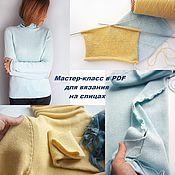 Материалы для творчества handmade. Livemaster - original item Master class on knitting cashmere sweaters on the needles. Handmade.