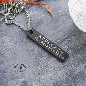 Украшения handmade. Livemaster - original item Engraved Pendant - stainless steel. Handmade.