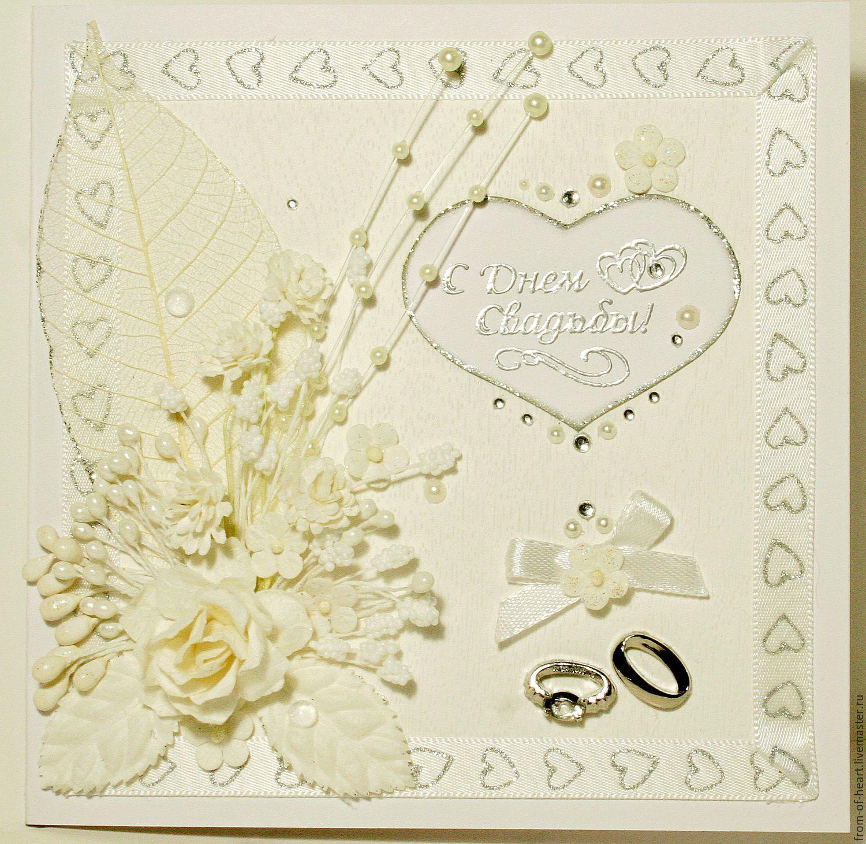 Открытки ручной работы с днем свадьбы 6
