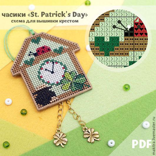 """Вышивка ручной работы. Ярмарка Мастеров - ручная работа. Купить Схема для вышивки - Часики """"St. Patrick's Day"""". Handmade. Комбинированный"""
