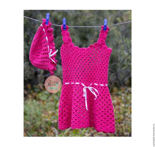 Одежда для девочек, ручной работы. Ярмарка Мастеров - ручная работа. Купить Вязаный детский комплект - сарафан и шапочка. Handmade. Фуксия