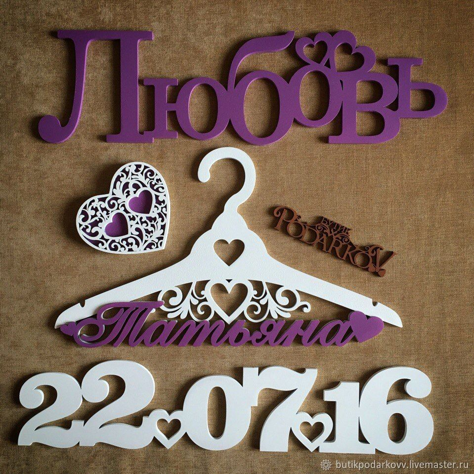 Set of wedding accessories to choose from, Wedding accessories, St. Petersburg,  Фото №1