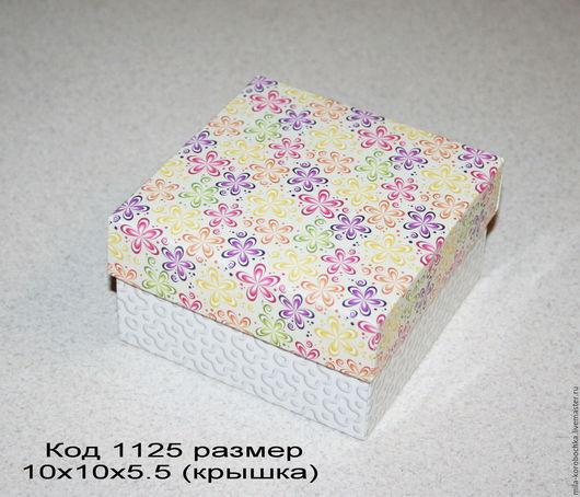 Код 1125