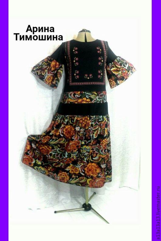 Платья ручной работы. Ярмарка Мастеров - ручная работа. Купить Платье Шёлк Трикотаж - 242. Handmade. Комбинированный