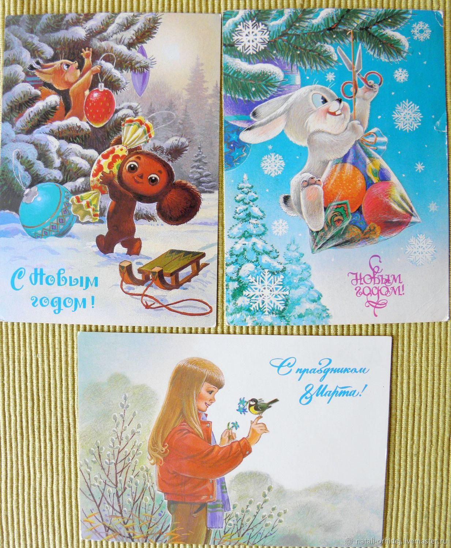 В зарубин в четвериков открытки, девушку открытки открытки