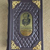 Сувениры и подарки handmade. Livemaster - original item Fyodor Dostoevsky: Complete collection of novels and short stories in one volume.. Handmade.