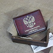 Канцелярские товары handmade. Livemaster - original item Cover of the lawyer`s ID card with a pocket for business cards.. Handmade.
