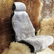 Сувениры и подарки handmade. Livemaster - original item Cushion sheepskin car seat (2 pieces), grey. Handmade.