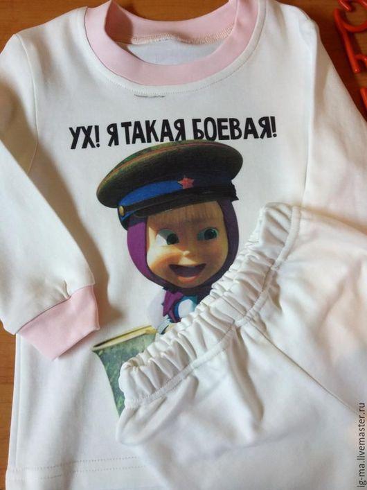 """Одежда для девочек, ручной работы. Ярмарка Мастеров - ручная работа. Купить Пижама """"Маша"""" Я такая боевая. Handmade. Пижама"""