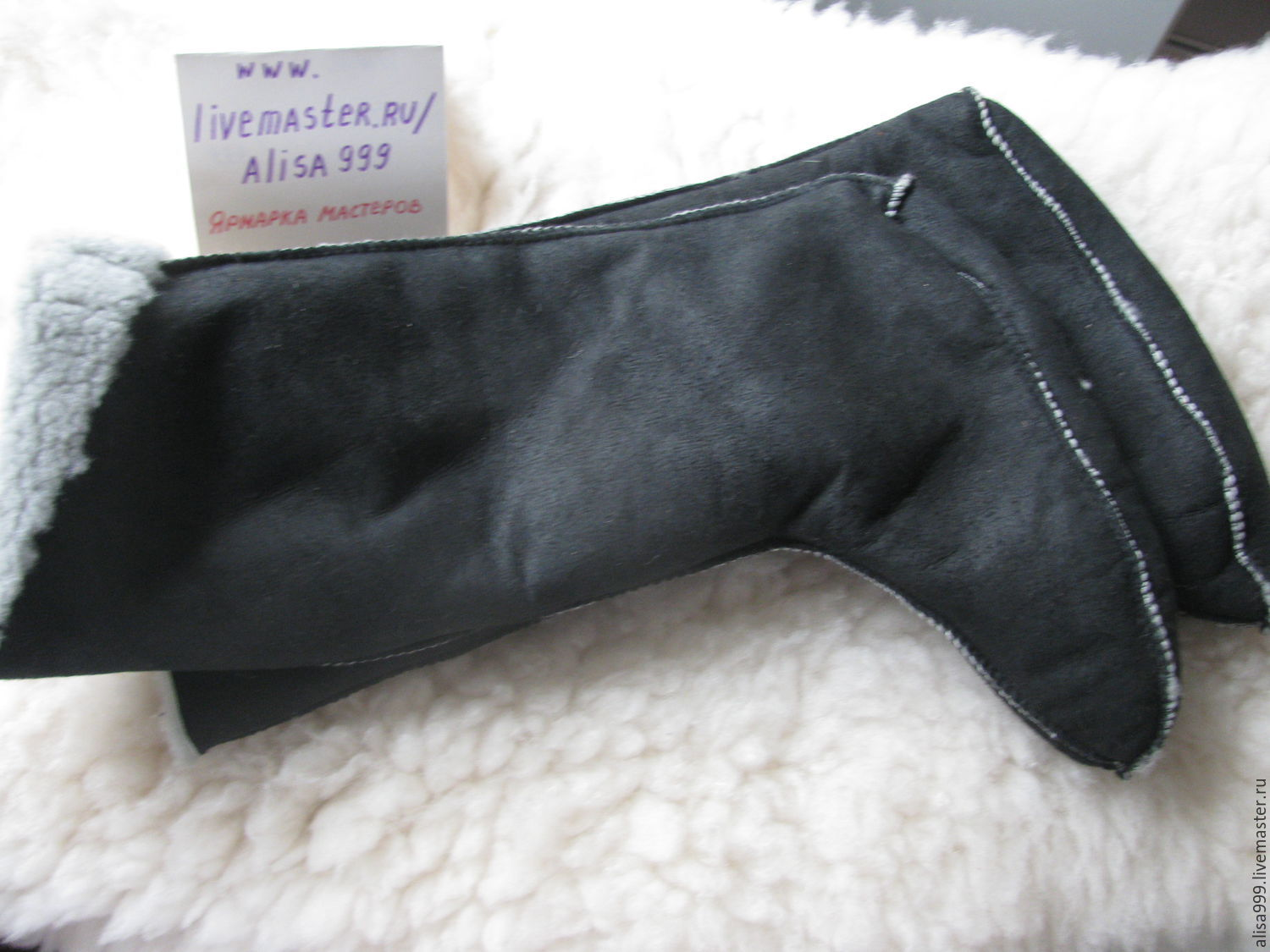 Fur stockings for boots.Sheepskin.Black, Fur boots, Moscow,  Фото №1