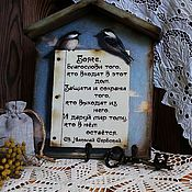 Для дома и интерьера ручной работы. Ярмарка Мастеров - ручная работа Ключница настенная МОЛИТВА ДЛЯ ДОМА. Handmade.