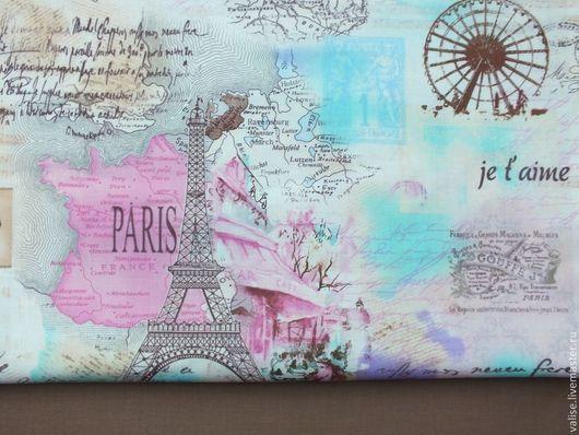"""Шитье ручной работы. Ярмарка Мастеров - ручная работа. Купить Ткань """"Париж"""". Handmade. Бежевый, ткань для рукоделия"""