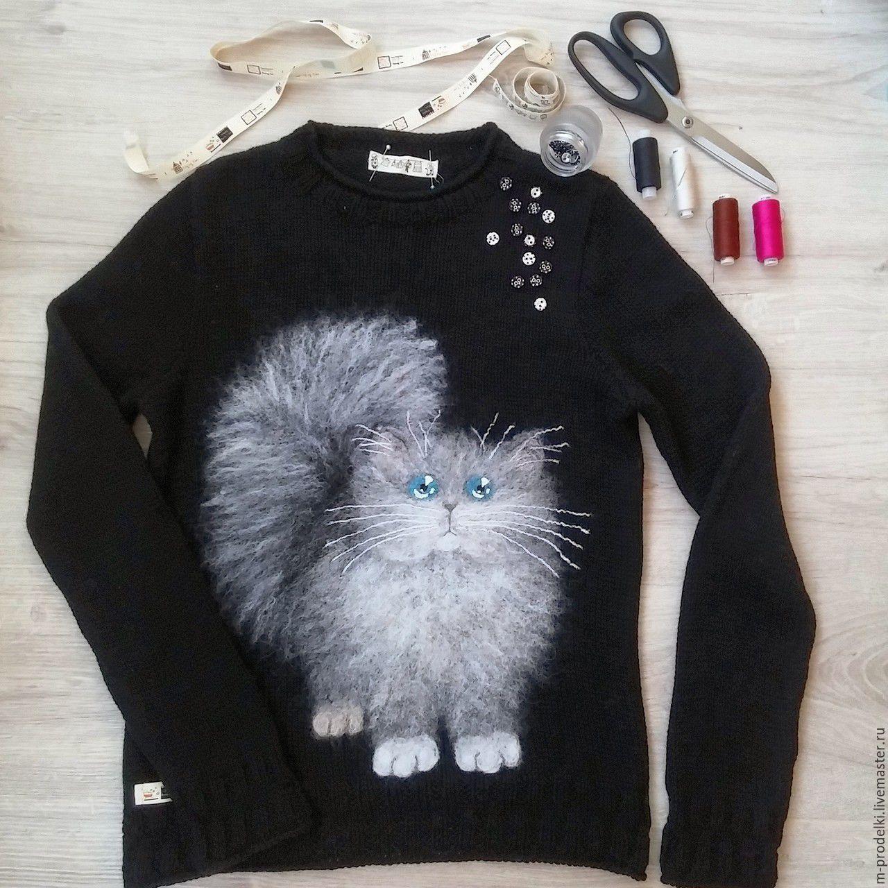 скан слишком свитер с картинкой кошка этот зверек