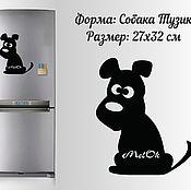 """Дизайн и реклама ручной работы. Ярмарка Мастеров - ручная работа Магнитно-грифельная доска на холодильник """"Собака Тузик"""". Handmade."""