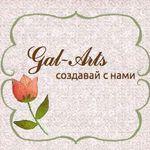 gal-arts