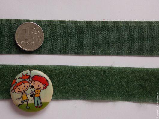 Шитье ручной работы. Ярмарка Мастеров - ручная работа. Купить Лента контактная велькро (липучка) зелёная. Handmade. Болотный, липучка