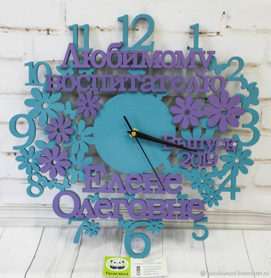 Часы настенные деревянные — Воспитателю, Часы, Санкт-Петербург, Фото №1