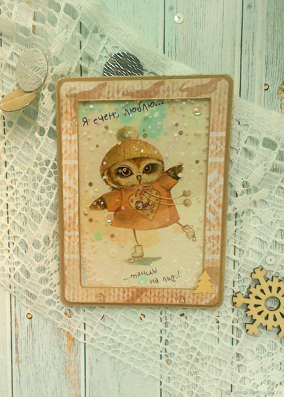 Шейкер открытка с блестками, именем татьяна картинка