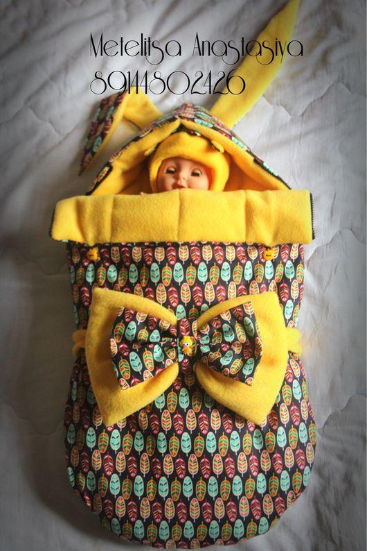 Для новорожденных, ручной работы. Ярмарка Мастеров - ручная работа. Купить Комплект на выписку и для прогулок. Конверт, Шапочка. Handmade. флис